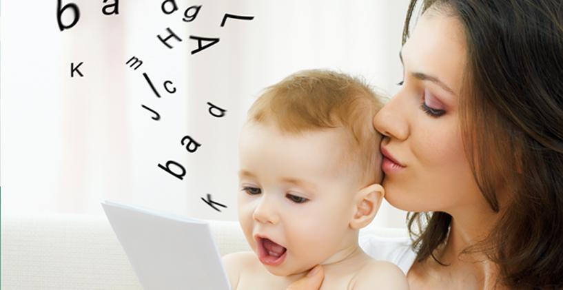 Dil ve Konuşma Taramaları Neden Önemlidir?