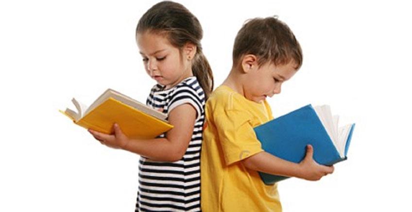 Dil İçin Okuma, Okuma İçin Dil