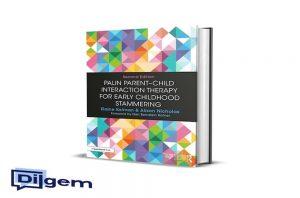 Palin PCI Kitabı Türkçe Diline Uyarlanmış Olarak Çok Yakında Sizlerle!